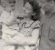 С родителями